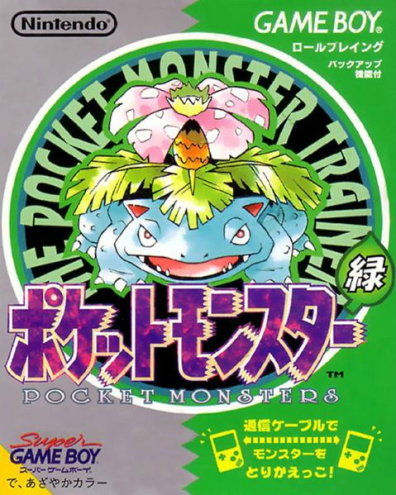green_jp_boxart